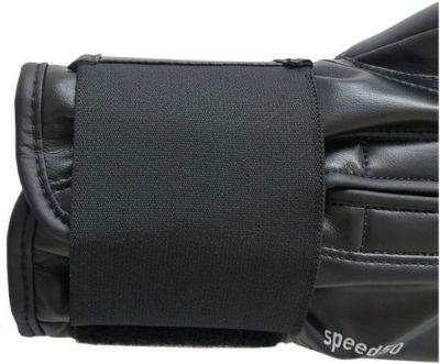 Adidas bokshandschoenen zwart/wit