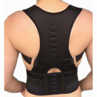 Medidu Posture corrector