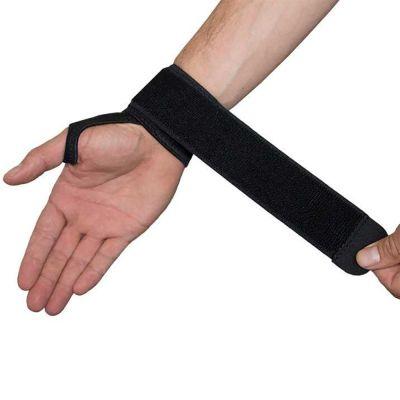 medidu polsbrace polsbandage klittenband strap losgetrokken
