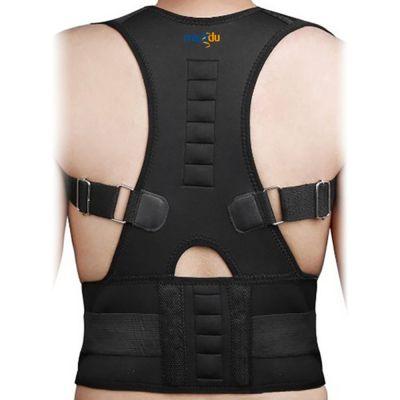 medidu premium houding corrector posture corrector ventilerend kopen