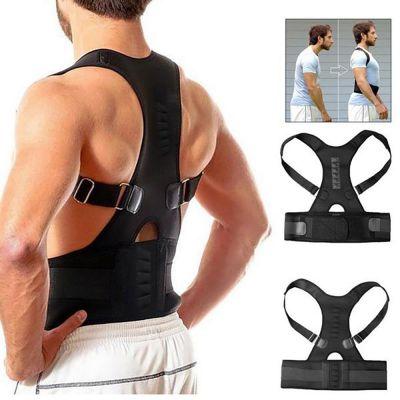 medidu premium houding corrector posture corrector ventilerend foto van achteren genomen en ongedragen