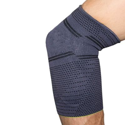 novamed elleboogbrace premium comfort kopen