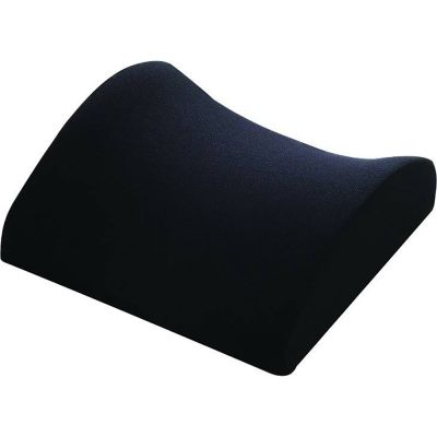 novamed ergonomische rugsteun kopen