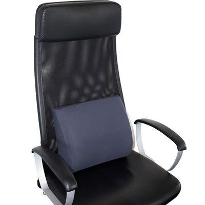 novamed ergonomische rugsteun in bureaustoel